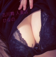 (*˘︶˘*)