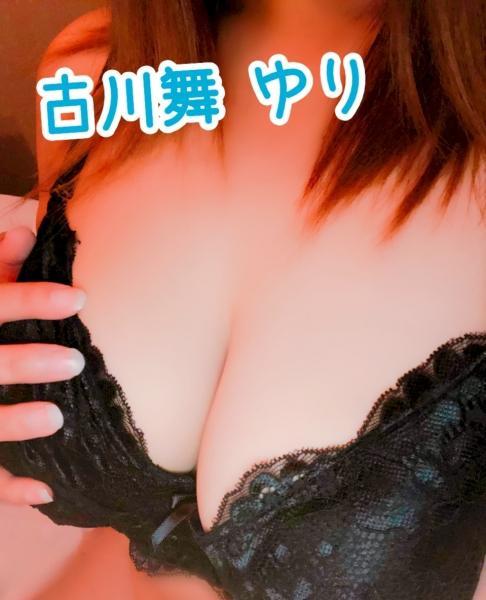 古川舞人妻ゆり🎶